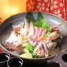 旬菜鮮酒 咲咲 さくさく 岡山のおすすめポイント3