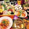 九州人情酒場 魚星 八重洲中央口店のおすすめポイント3