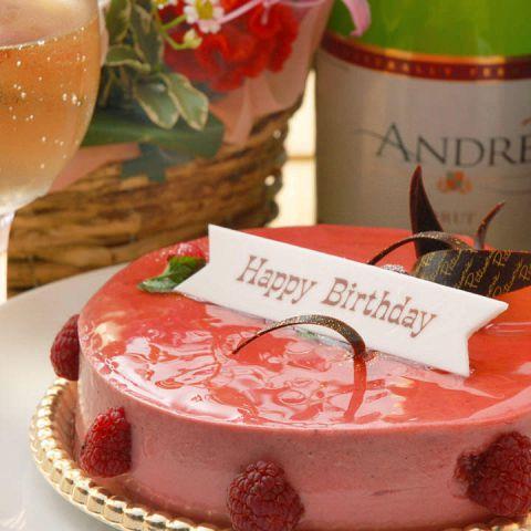 【記念日 & 誕生日】 :年に1度の特別な日に~九十九~で記憶に残るサプライズパーティーを♪お持込サービスはもちろん、スペシャルドルチェでサプライズ演出♪