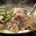 福岡の定番メニュー!コラーゲンたっぷりのもつ鍋は女子会でも人気のメニュー。ぷりっぷりの和牛のモツと醤油ベースのスープで心も身体も温まること間違いなしです。もつ鍋もメニューに組み込まれた2.5時間飲み放題&呼子直送のヤリイカ活き造り付の全11品宴会コースでお楽しみください。