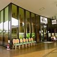 ららぽーと横浜店3階でお待ちしております◎