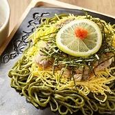 瓦.Tokyo 神田Y-STYLEのおすすめ料理2