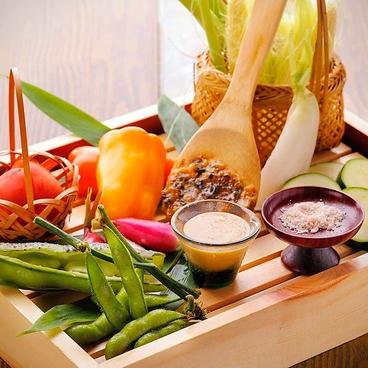 和彩dining 花 HANAのおすすめ料理1