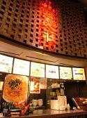 四川飯店 麻辣麺荘 お台場のグルメ