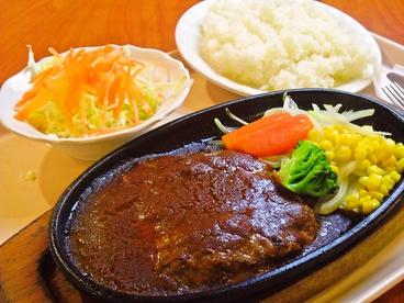Pappare イオン小山SC店のおすすめ料理1