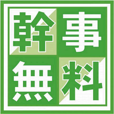 シュラスコ&肉寿司食べ放題 誕生日 ミートファクトリー 新宿店 店舗イメージ12