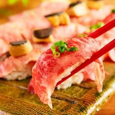 肉寿司 名古屋 名駅本店のコース写真