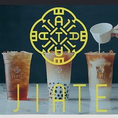 JIATE ジアテ 横浜中華街店