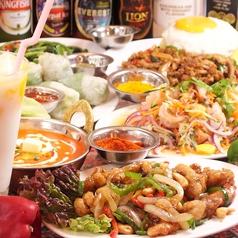 ナマステ東京 ASIAN Diningの写真