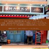 肉バル スノーキー 目白店の詳細