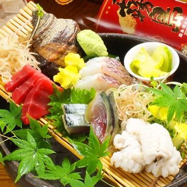 佐倉 旬肴処のおすすめ料理1