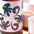 和和和~わわわ~ 【 飲み口 】甘 ☆☆☆★☆☆ 辛 【 特徴 】米の旨味に、柑橘系のジューシーな酸のバランスがいい。ふっくらした甘味に果汁感のある酸が、旨味のある酒質をまとめ上げてます。【 蔵 】長野県佐久 古屋酒造