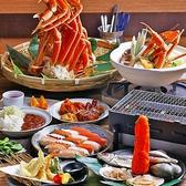 大阪かに源 道頓堀店のおすすめ料理2