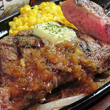 ステーキ JUNKY! 西口店のおすすめ料理1
