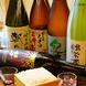 季節に合わせた全国の日本酒もご用意。