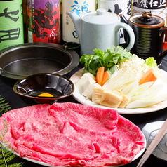 米久 新小岩のおすすめ料理1
