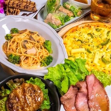 ORIGINAL LOUNGE オリジナル ラウンジ 新橋店のおすすめ料理1
