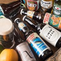 横浜トップレベル!世界各国のビールを品揃え!!