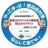 播鳥 京橋店のおすすめポイント1