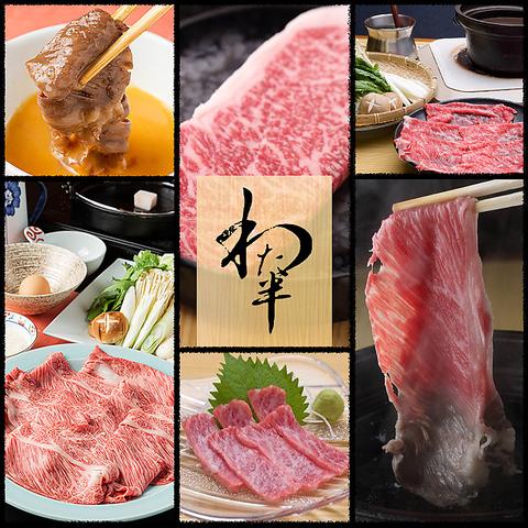 三田牛のとろけるお肉に惚れ、遠方からの常連も多い!神戸名物に絶品すき焼きをどうぞ