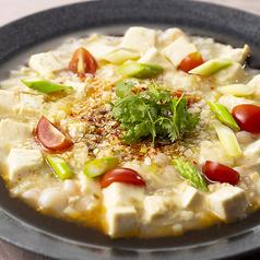 < アラカルト >白い麻婆豆腐