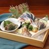 九州人情酒場 魚星 八重洲中央口店のおすすめポイント1