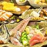 旬菜酒場 焔 ほむら 国分町店のおすすめポイント1