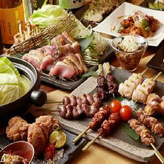 地養鶏 個室 とりきゅう 亀戸本店のおすすめ料理1