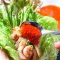 料理メニュー写真<地鶏> 地鶏のチシャ包み