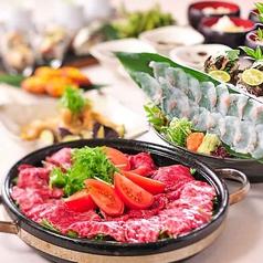 咲くら 新宿東口店のおすすめ料理1
