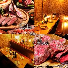肉と個室 SakeNoMoriの写真