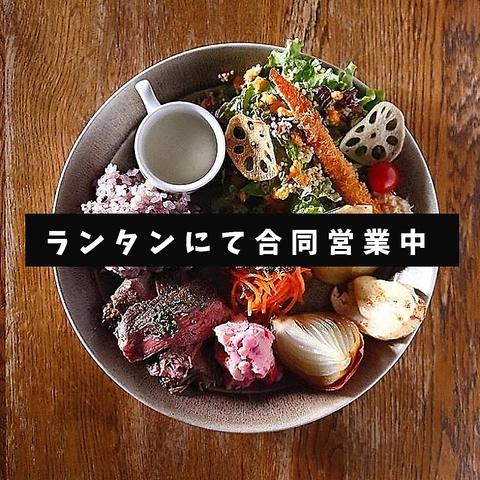 金沢の食材を生かした絶品のフレンチをカジュアルにお楽しみいただけます!