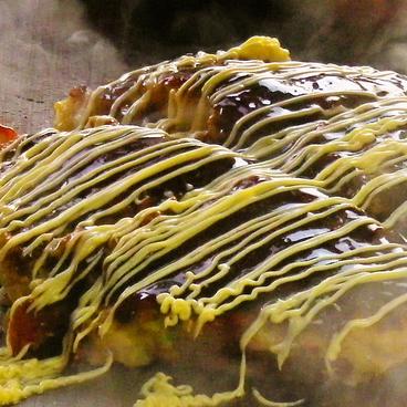 はまなす 桑名のおすすめ料理1