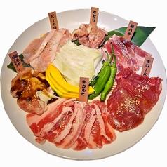 焼肉酒家 寿々 すずのおすすめ料理1