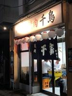 金沢駅より近く!暖簾と提灯の温かみある店構えが特徴♪