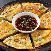 【池袋で宴会なら♪】焼肉以外も!自家製『野菜チヂミ』