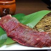 焼肉 ホルモン からし亭 新高円寺店のおすすめ料理2