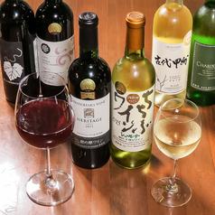 ワインと焼き鳥 夕海の特集写真