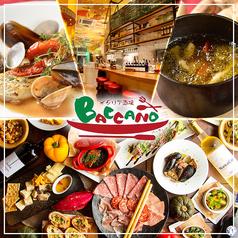 バッカーノ BACCANO 豊橋駅前店の写真