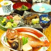 佐倉 旬肴処のおすすめ料理2