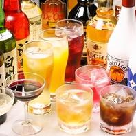 【豊富なラインナップ】秋葉原で飲み会♪