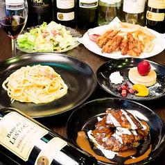 貸切ダイニング 919 クイック 新橋店のおすすめ料理1