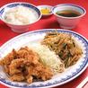 中華料理 万里 まんりのおすすめポイント1