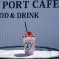 バックポートカフェ1号店。亘理の鳥の海の人気カフェです!夏に向けてコールドメニューも多数ご用意しております。マリンスポーツや海辺のドライブの際にお立ち寄りください!