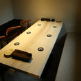 【2階・完全個室】テーブル個室(5~6名様)