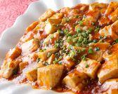 中国料理 満漢楼のおすすめ料理3