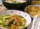 沖縄料理 なかゆくい