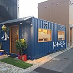 コンテナ居酒屋 トンキー・モンキー 香椎店の写真