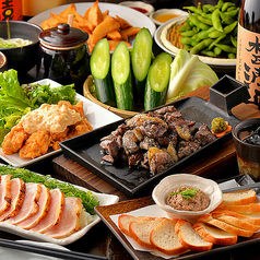 じとっこ組合 池袋東口店 日南市のおすすめ料理1