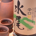 辛口 水尾 【 飲み口 】甘 ☆☆☆☆★☆ 辛 【 特徴 】特別辛口に仕上げた水尾。地元で非常に人気があります。 【 蔵 】長野県飯山 田中屋酒造